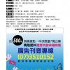 雋隆-快溶黑粒魔(40K)_0818-01