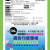雋隆水稻肥(40K)3-01_看图王