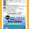 雋隆-鳳梨肥(40K)-0715反面-02